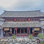Xizhou old town