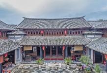Xizhou, Dali, Yunnan
