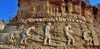 yuanmou man site