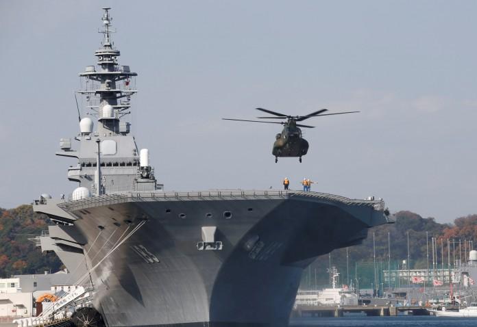 Japan largest warship