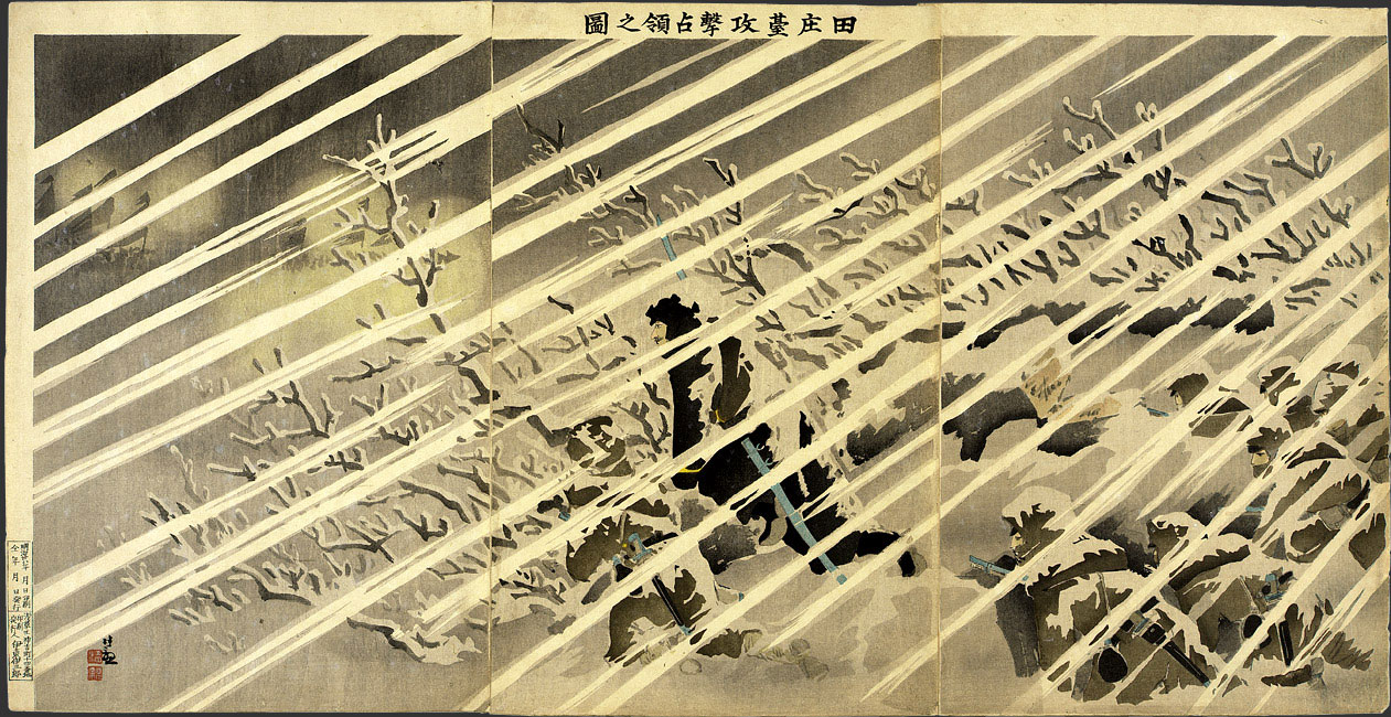 Illustration of the Attack and Occupation of Tianzhuangtai