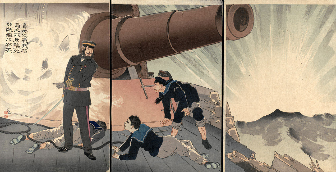 In the Battle of the Yellow Sea a Sailor Onboard Our Japanese Warship 'Matsushima', on the Verge of Dying, Asked Whether or Not the Enemy Ship had been Destroyed