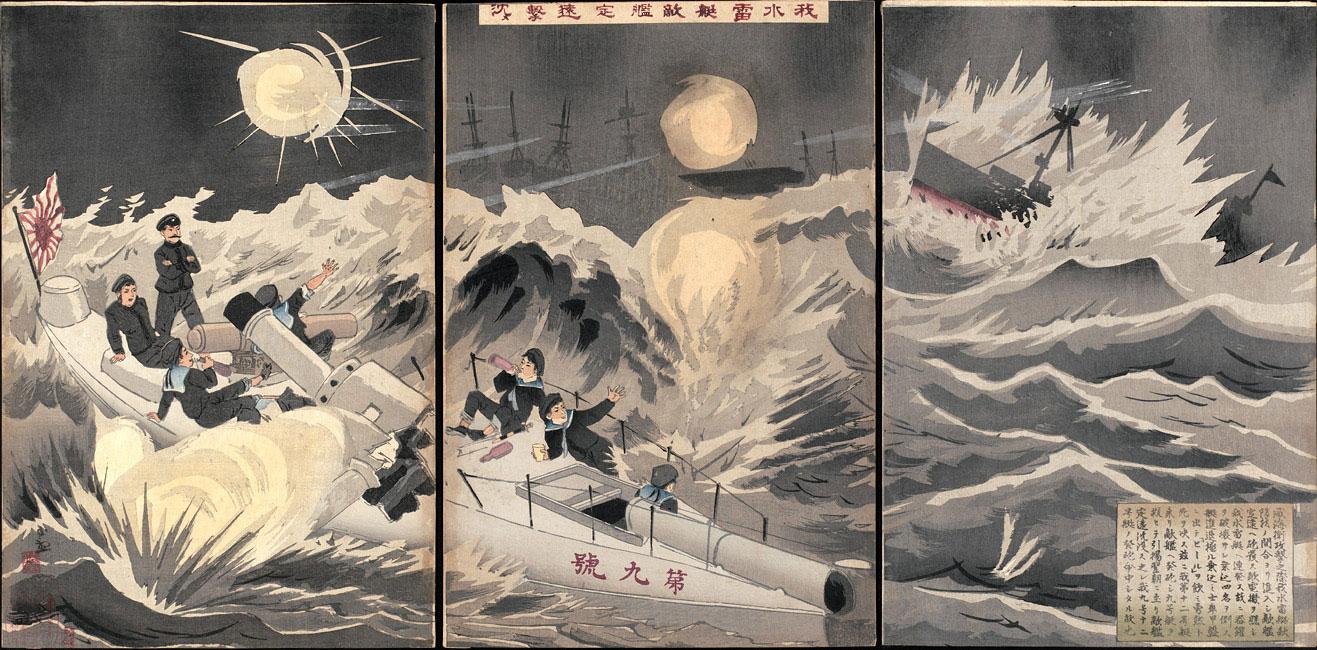 Japanese torpedo