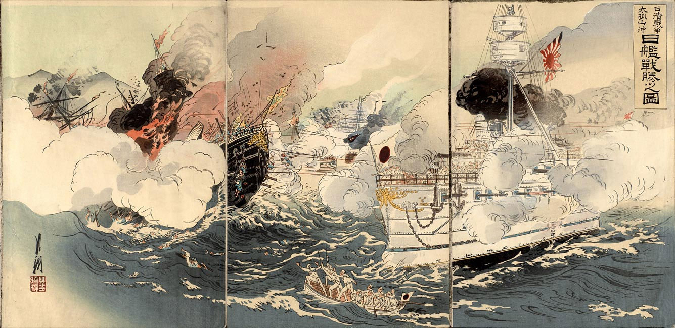 Sino-Japanese War: The Japanese Navy Victorious Off Takushan