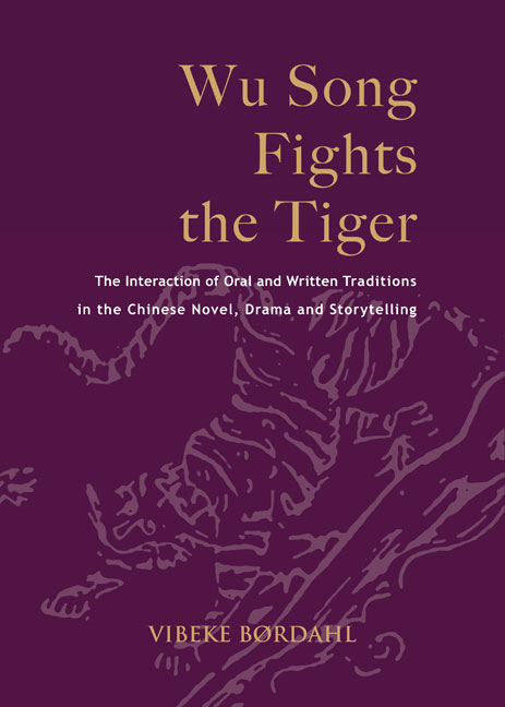 Wu Song Fights the Tiger