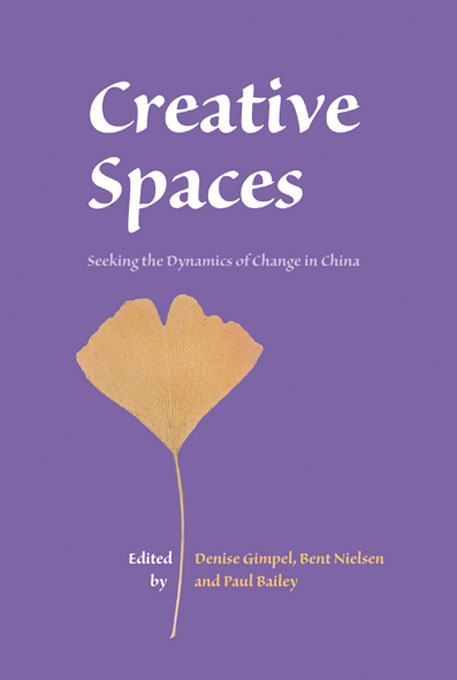 Creative Spaces