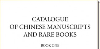 Catalogue of Chinese Manuscripts and Rare Books