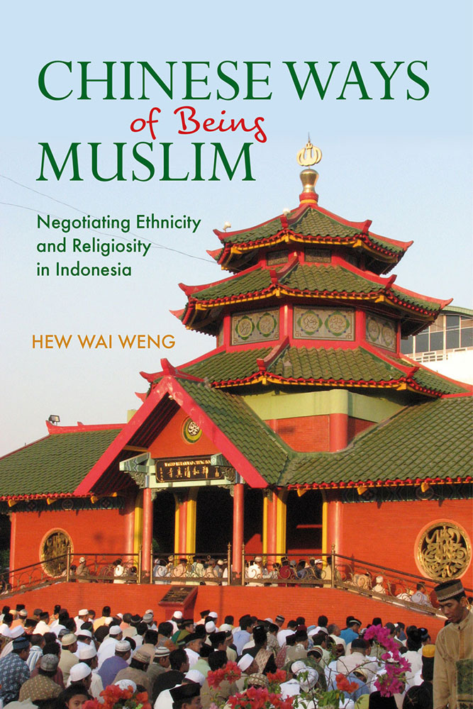 Chinese-ways-of-being-muslim