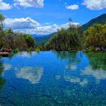 Jade Water Village