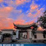 Heshun | Baoshan | Yunnan Guide