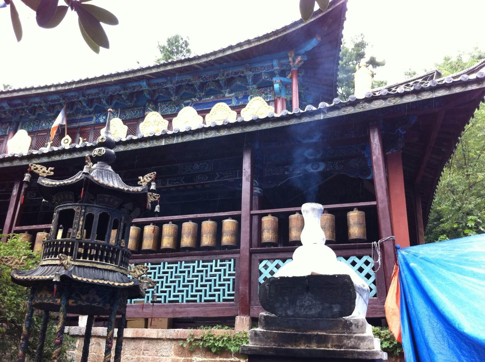 Yufeng Monastery