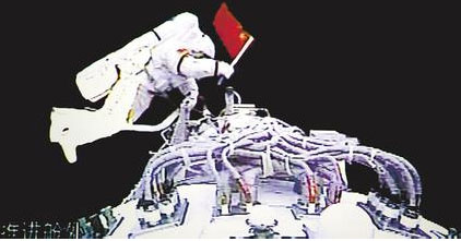 2008-Chinese-astronaut-Zhai-Zhigang