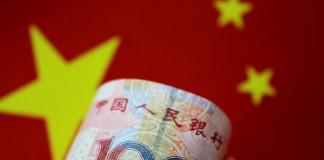 China monetary policy 2017