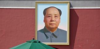 Tiananmen anniversary 2017