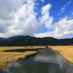 Beihai Wetland, Baoshan Prefecture, Yunnan