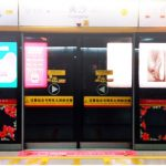 Guangzhou to introduce female-only subway cars
