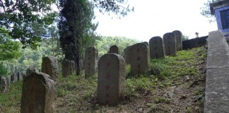 Graveyard of the National Heroes
