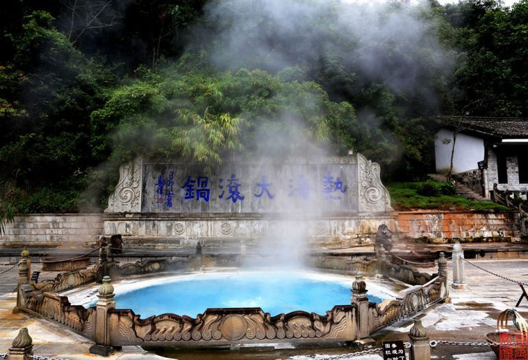 Tengchong Hot Springs