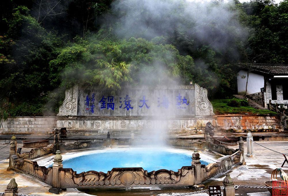 Tengchong Hot Springs Tengchong Guide Best