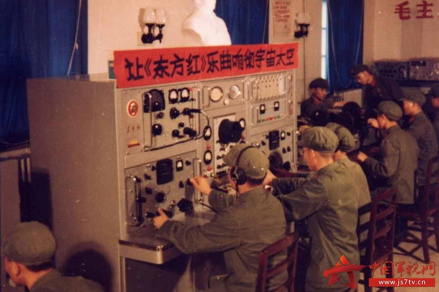 Chinese space program history