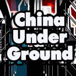China-Underground