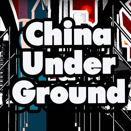 china underground icon-China facts