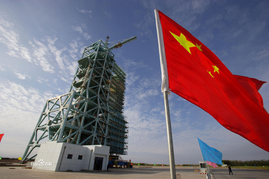 Jiuquan Satellite Launch Center