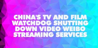 Weibo streaming services banned