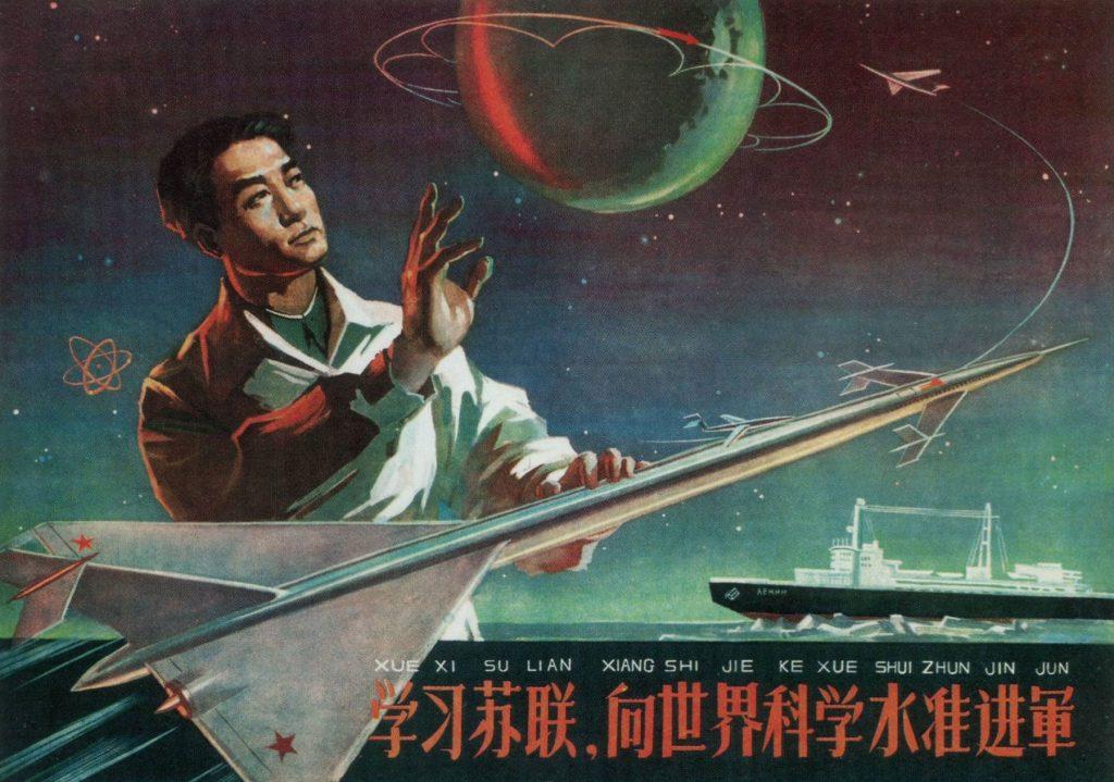 sino-soviet propaganda