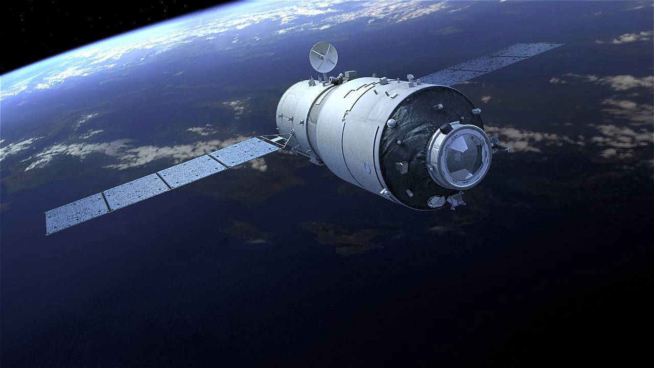 chinese space program history - photo #4