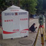 Coca Cola sponsor of the Chinese police