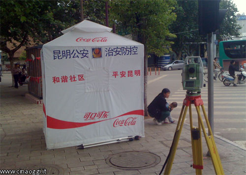 coca cola sponsor of the Chinese police 2