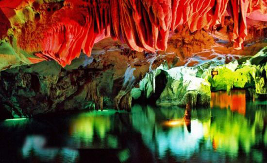 Alugu Cave Yunnan