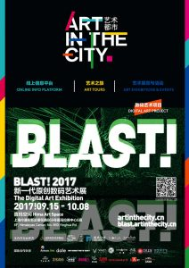 BLAST!-Exhibition-Poster