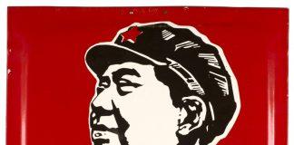 Mao-zedong-enameled-metal-sign-cultural-revolution
