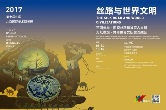 7th Beijing International Art Biennale