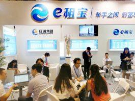 ezubao-China's-financial-scams