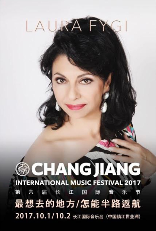 Changjiang International Music Festival 2017
