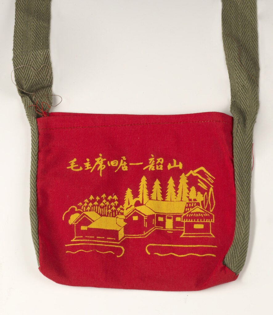 red-guards-bag-cultural-revolution-propaganda