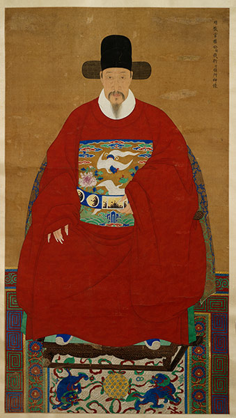 Portrait of Yang Woxing