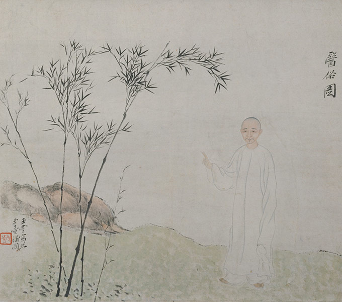 Portrait of Gai Qi