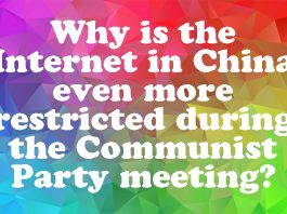 internet-china-restricted-communist-party-meeting