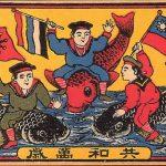 Xinhai Revolution images