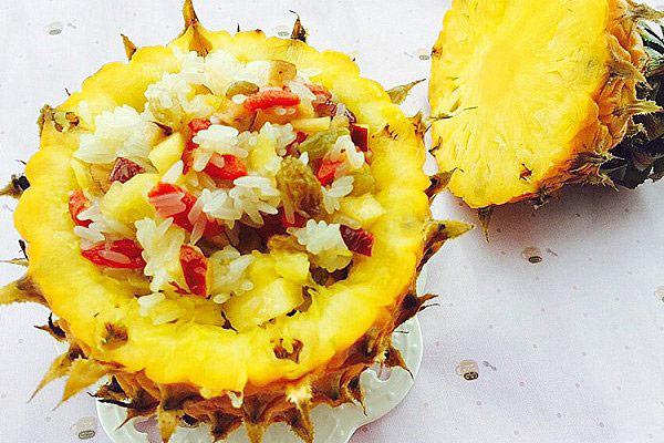 Yunnan Style Pineapple Rice