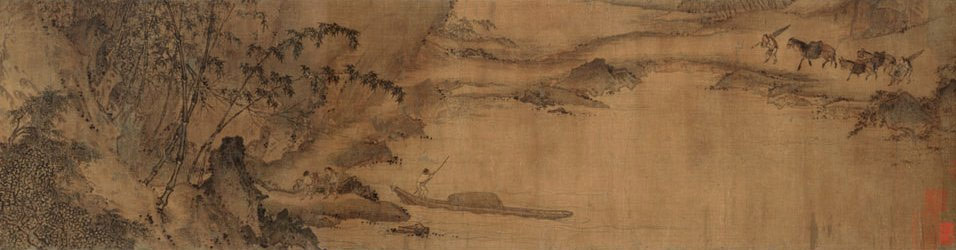 Attributed to Ma Yuan - Composing Poetry on a Spring Outing