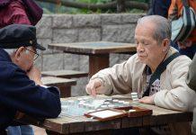 China's gaming hitory