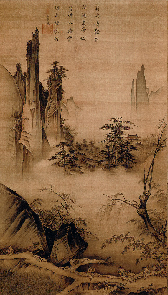 Ma-Yuan---Dancing-and-Singing--Peasants-Returning-from-Work