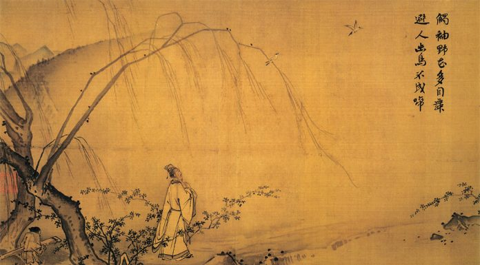 Ma Yuan Walking on Path in Spring