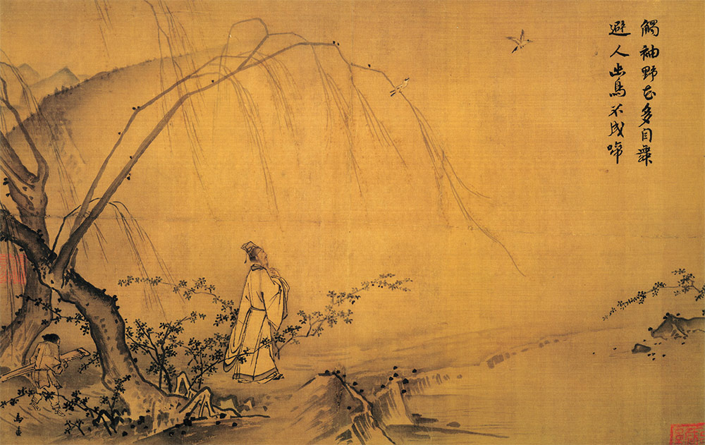 Qin Dynasty Paintings