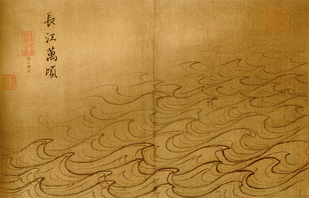 Ma Yuan - Water Album - Ten Thousand Riplets on the Yangzi